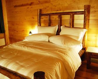 Vogdos Resort - Ксанті - Спальня