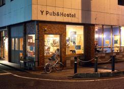 鳥取市 Y 酒館青年旅舍 - 鳥取 - 鳥取市 - 建築