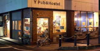 Y Pub&hostel Tottori - Tottori