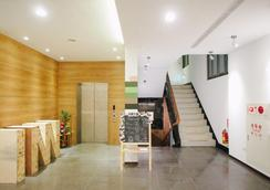 Energy Inn - Taipei - Aula