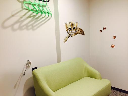 能量旅店 - 台北 - 客廳