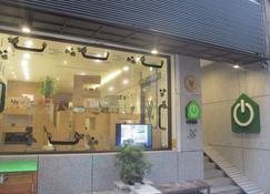 Energy Inn - Ταϊπέι - Ρεσεψιόν