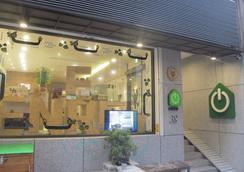 能量旅店 - 台北 - 室外景
