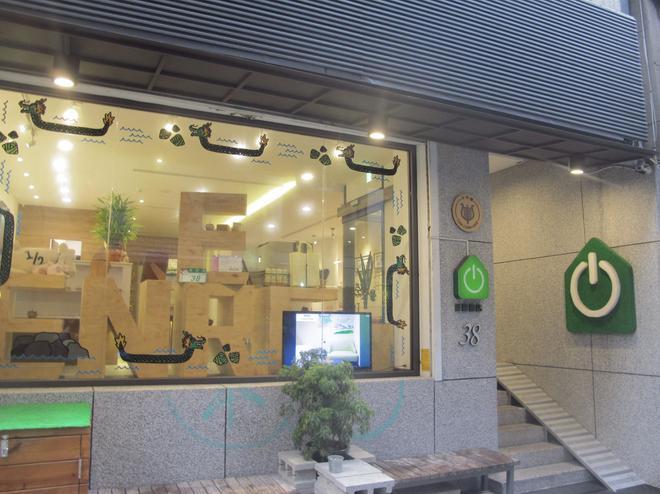 Energy Inn - Taipei - Vastaanotto