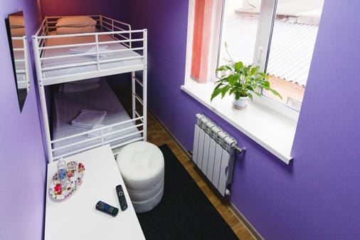 瑪雅 1 號青年旅舍 - 莫斯科 - 臥室