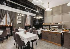 Wall Street - Odesa - Restaurant