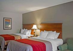 Quality Inn & Suites - Germantown - Bedroom