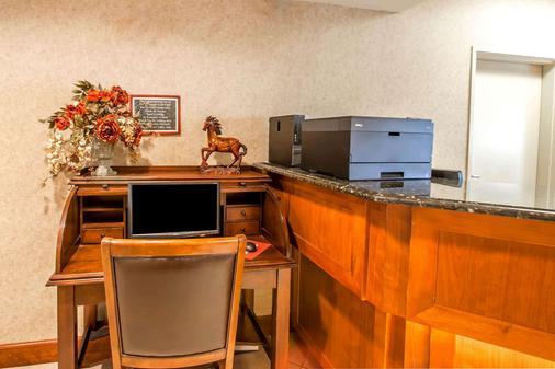 Quality Inn & Suites - Germantown - Business centre