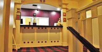 Rennie Mackintosh Station Hotel - גלזגו - דלפק קבלה