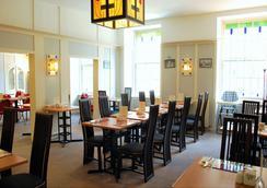 Rennie Mackintosh Station Hotel - Glasgow - Restaurant