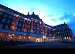 Watermark Hotel Nagasaki, Huis Ten Bosch - Sasebo - Bar