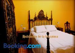 Caseria la Infiesta - Caleao - Bedroom