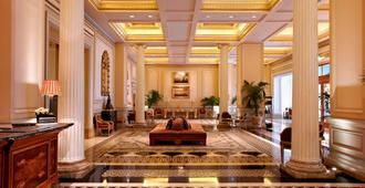 Hotel Grande Bretagne, a Luxury Collection Hotel, Athens - Athen - Resepsjon