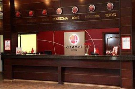 Azimut Hotel Kostroma - Kostroma - Front desk