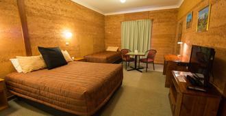 Mud Hut Motel - Coober Pedy - Bedroom