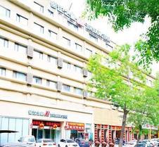 Jinjiang Inn Tianjin Changjiang Road