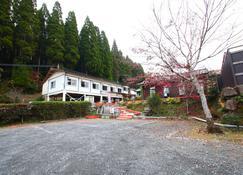 Senju no sato Ramune Onsen - Kirishima