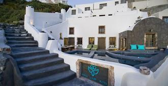Sophia Luxury Suites - Imerovigli - Building