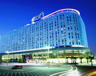 Aloft Abu Dhabi - Abu Dhabi - Building