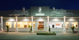 Hotel Santorian - ארמוסיו