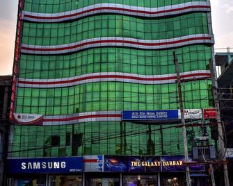 Hotel The Galaxy Durbar - Nepalganj - Building