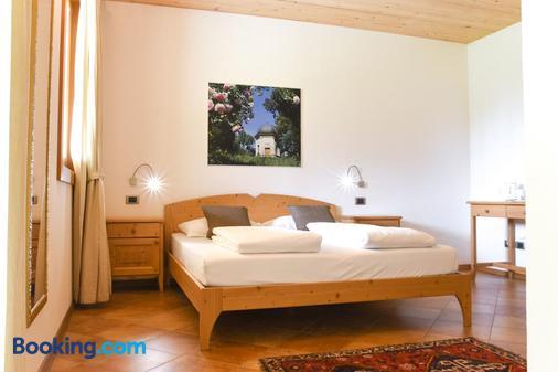 Agritur Casteller - Trento - Habitación