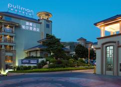 Pullman Dongguan Forum - Dongguan - Κτίριο