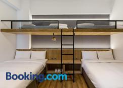 Green Hotel - Magong City - Bedroom
