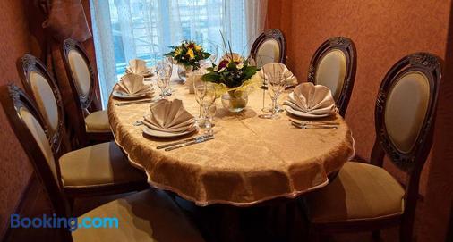 Kozatskiy Hotel - Kiev - Dining room