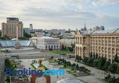 Kozatskiy Hotel - Kiev - Outdoor view