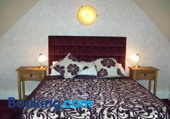 Carra Beag Guest House - Pitlochry - Κρεβατοκάμαρα
