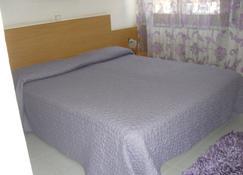 Hotel Ristorante Al Caminetto - Aosta - Yatak Odası