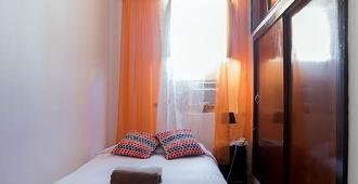 La Yagruma - Havana - Bedroom