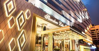 Shenzhen Lido Hotel - Shenzhen - Edificio