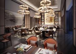 Primus Hotel Shanghai Hongqiao - Shanghai - Restaurant