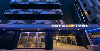 Hotel Pivot - Осака - Здание