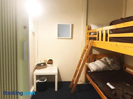 Guest House Churayado Ishigakijima - Hostel - Ishigaki - Bedroom