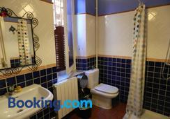 阿里西亞別墅民宿 - 馬拉加 - 馬拉加 - 浴室