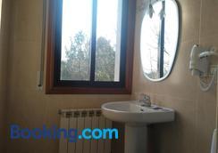 Pazo de Monterrei by Bossh Hotels - O Pereiro de Aguiar - Bathroom
