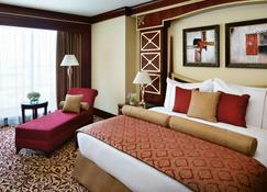 Movenpick Hotel City Star Jeddah - Jeddah - Bedroom