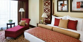 Movenpick Hotel City Star Jeddah - Jedda