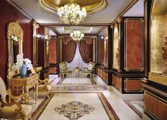 Movenpick Hotel City Star Jeddah - Jedda - Lobby