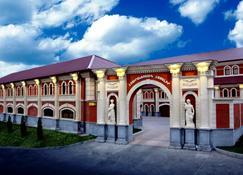 Hotel Roma Yerevan & Tours - Ereván
