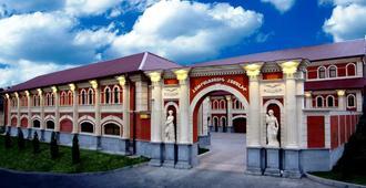 Hotel Roma Yerevan & Tours - Erivan