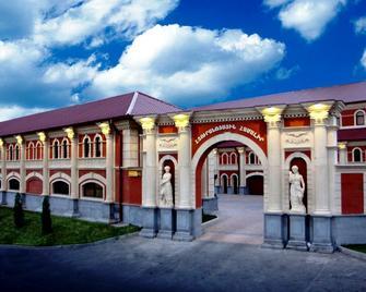 Hotel Roma Yerevan & Tours - Yerevan