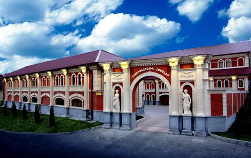 Hotel Roma & Tours - Yerevan