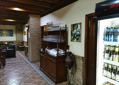 Hospedería Los Cahorros - Monachil