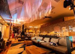 Ofuro Cafe Utatane - Saitama - Lounge