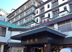 Kindayu - Shibukawa - Building