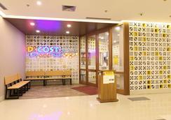 Zest Hotel Airport Jakarta - Tangerang City - Lobby